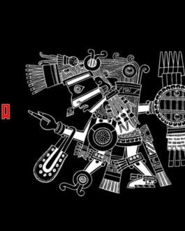 Donate to the Tezcatlipoca Records project